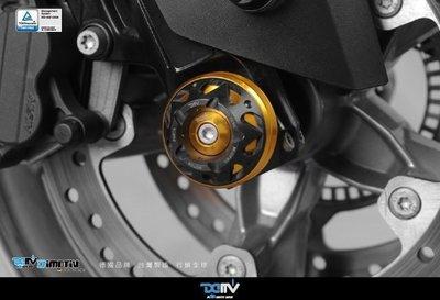 DIMOTIV BMW C650GT C600GT SPORT 3D前避震器防摔球 DMV 改裝 可刷卡