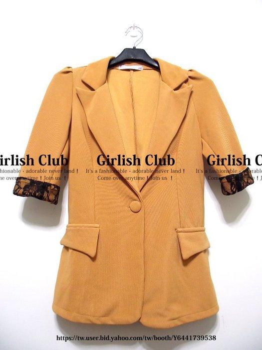【Girlish Club】蕾絲袖口假口袋西裝外套(m619)iroo小香ck韓國sz G2000羽絨外套一八一元起標
