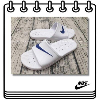 【Drawer Store】NIKE KAWA SHOWER SLIDE NIKE拖鞋 白色 NIKE防水拖鞋 海灘拖鞋