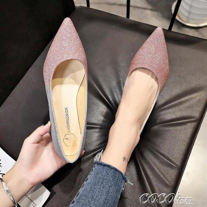 單鞋  春季新款韓版時尚百搭漸變色四季尖頭低跟女鞋潮金色婚鞋單鞋 新品
