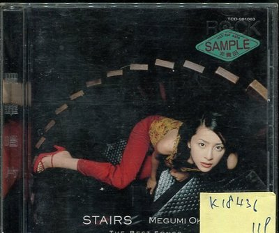 *真音樂* STAIRS / MEGUMI OKINA 二手 K18436