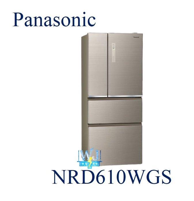 【原廠公司貨】Panasonic 國際 NR-D610WGS 四門冰箱 智慧冰箱NRD610WGS變頻冰箱