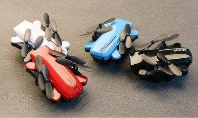 無人機-迷你無人機專業四軸飛行器遙控飛機小型直升機兒童玩具