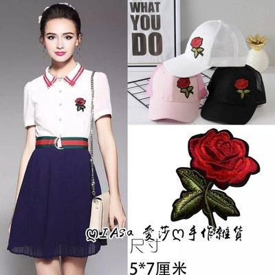 『ღIAsa 愛莎ღ手作雜貨』玫瑰花布貼補丁貼衣服外套裝飾貼佈刺繡貼花破洞圖案