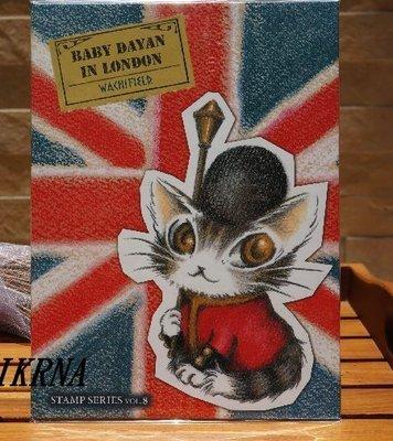 wachifield-dayan(瓦奇菲爾德,達洋)~全新品貓咪郵摺第八代~倫敦dayan