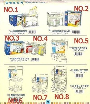 哈哈商城 台灣 304 不鏽鋼 置物 架 ~ 廚具 家俱 DIY  裝潢 居家 衛浴 餐具 醬料 設計 開店 盒 辦公