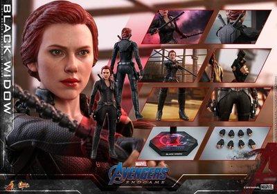 公眾首日訂單 27/4下午5點幾 Hot toys Avengers Endgame 復仇者聯盟4 終局之戰 Black Widow 黑寡婦  希慎會場單