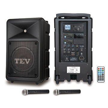 TA680i-2  藍芽 / USB /  SD   雙頻無線擴音機