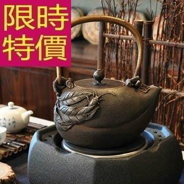 日本鐵壺-送禮品茗南部鐵器回甘茶壺63f21[日本進口][米蘭精品]