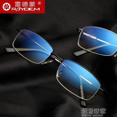防輻射眼鏡框男防藍光無平面護目電腦眼睛...