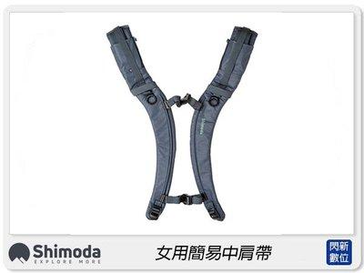 閃新☆Shimoda Women's Simple Shoulder Strap 女用簡易中肩帶 背包帶 520-199