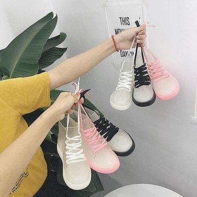 韓版學生時尚百搭透明短筒雨鞋女戶外防滑果凍膠鞋繫帶雨靴水鞋潮   全館免運