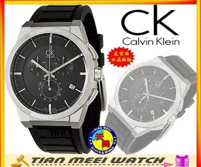 【天美鐘錶店家直營】【下殺↘超低價有保固】全新原廠CK Calvin Klein 三眼計時膠帶款男錶 K2S371D1