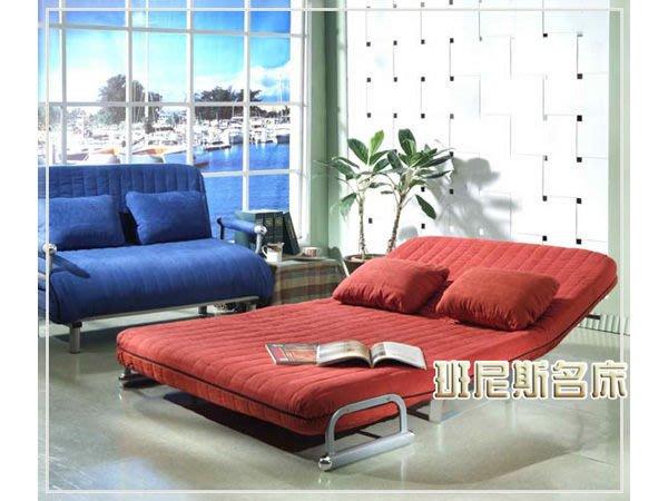 【班尼斯國際名床】~菲爾記憶矽膠舖棉日式沙發床~改版新款再出發!