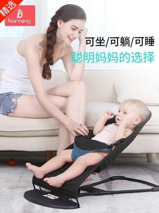 哄娃神器嬰兒搖搖椅安撫椅兒童搖床寶寶搖椅躺椅搖籃哄寶哄睡神器