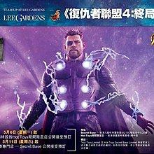 現貨 Hottoys MMS474 Avengers 復仇者聯盟 Infinity War 無限之戰 Thor 雷神索爾 Rerun 再版