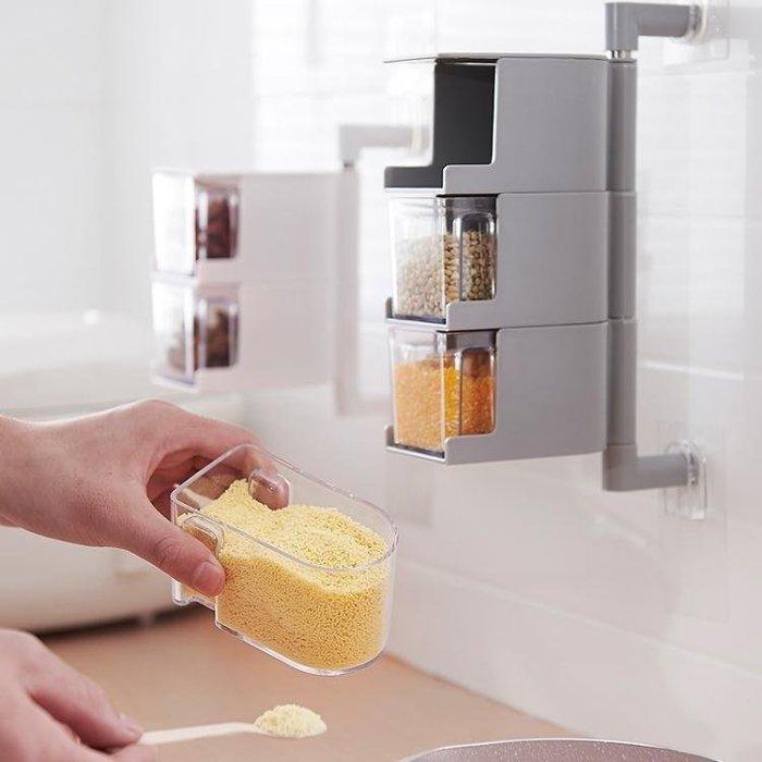 BELOCO 調味罐廚房調味盒鹽罐調料盒子套裝家用免打BE655
