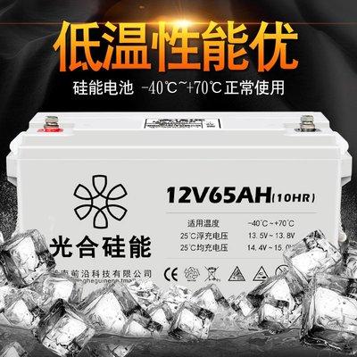 12V65AH蓄電池太陽能風能路燈UPS電源免維護12伏蓄電瓶  台北百貨