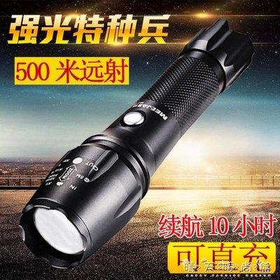 強光手電筒可充電超亮遠射防水5000氙氣燈1000w打獵多功能特種兵