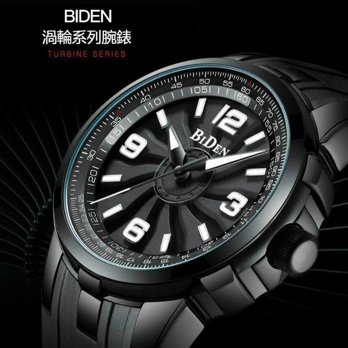 Biden 拜登 原廠正品 時尚飛機渦輪造型可轉動錶盤系列 時來運轉 休閒運動矽膠帶石英腕錶 【S & C】柒時尚