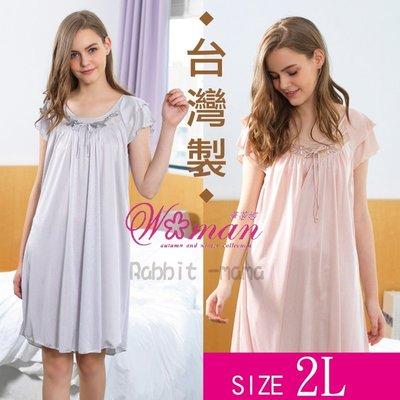 中大尺碼睡衣/華蒂娜睡衣/台灣製牛奶絲睡衣/舒適居家裙裝.洋裝 505_2L 大尺碼睡衣/大尺寸/加大2L