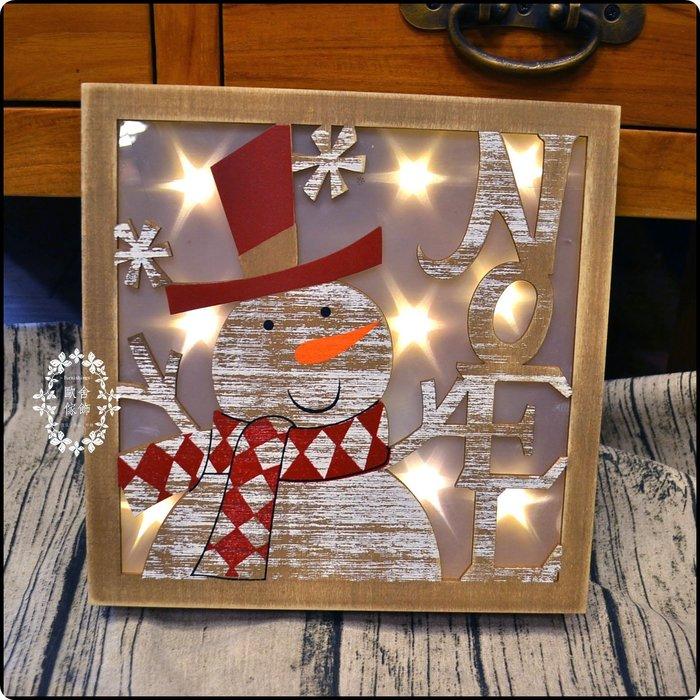 聖誕節可愛雪人燈飾 X'mas LED免插電桌燈立燈情境燈小夜燈平安夜耶誕節派對交換禮物布置節日擺飾【【歐舍家飾】】