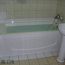 優質精品衛浴 (固定式浴缸特殊乾式工法,施打防霉膠) RF-167B 160*72*54cm 空缸安裝施工圖1份