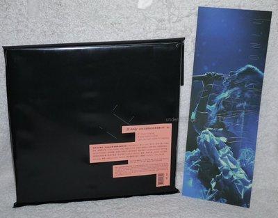 S.H.E SHE HEBE田馥甄IF only 如果 巡迴演唱會LIVE【藍光Blu-ray+預購單】BD
