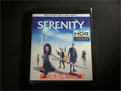 [4K-UHD藍光BD] - 衝出寧靜號 Serenity UHD + BD 雙碟限定版