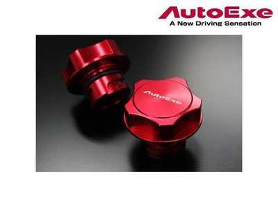 AUTOEXE Oil Filler Cap 紅色 鋁合金 機油蓋 Mazda 馬自達 MX-5 ND 16+ 專用