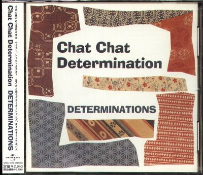 K - Determinations - Chat Chat Determination - 日版 - NEW