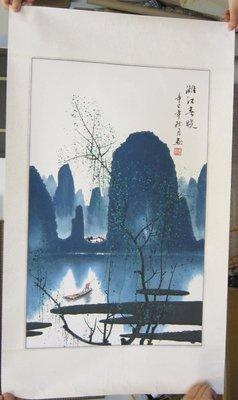 『府城畫廊-手繪國畫』灕江水鄉-桂林山水-55x93-(可加框)-有實體店面-請查看關於我聯繫-