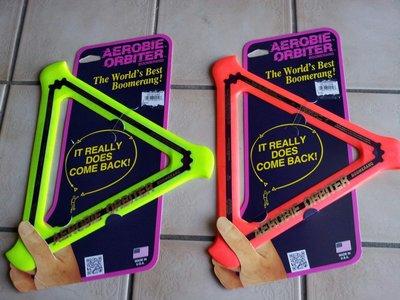 *捷登世界*購物網~OrbiterBoomerang 特殊三角型回力鏢.擲回.比賽.趣味.表演.進口新精品
