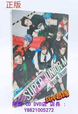 阿雪CD店 正版 Super Junior-M:失控 Break Down CD+歌詞寫真冊 天凱發行