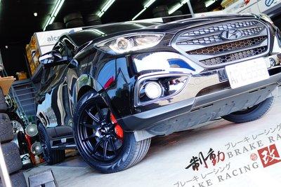 經銷專門店 Hyundai/現代-IX35 世盟 Nashin N5 前六活塞 框胎制動升級 歡迎詢問 / 制動改