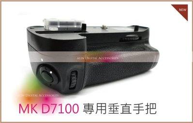 《阿玲》Meike 美科 垂直手把 Nikon D7100 MB-D15 相容原廠 電池手把 電池把手 公司貨 可超取 台中市