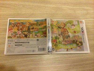N3DS 3DS 牧場物語 連結新天地 非 牧場物語 初始大地 三座鄉村的重要朋友們