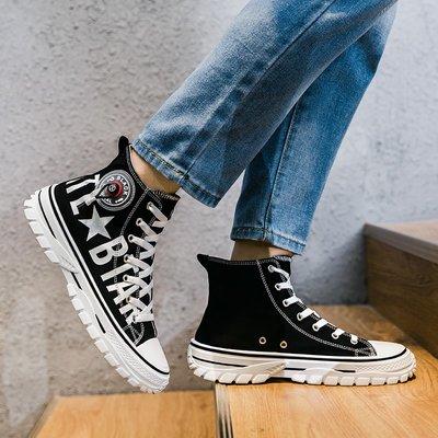 星韓印象~男鞋子2020新款春季正韓潮流休閒百搭高幫帆布鞋男士黑色涂鴉板鞋