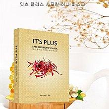 韓國 IT'S PLUS 藏紅花蜂蜜面膜10片  順豐到付