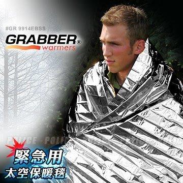【angel 精品館 】 Grabber Space Emergency Blanket 緊急用太空保暖毯_單色販售