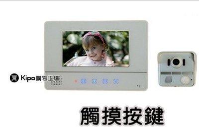 KIPO-可視影像對講機/門鈴/彩色大樓對講機/大樓門鈴/攝影對講機/監視對講機/開門 NMF007191A