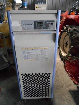 AS ONE MTC-3000 冰水機 冷水機 冷卻循環機 恒温水循環装置