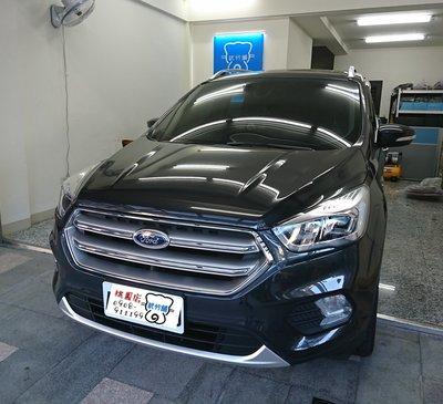 Ford Kuga小改款-A柱+B柱+C柱+四車門下方+前擋雨切+後擋雨切 汽車隔音條 套裝組【靜化論】