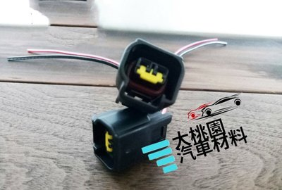 【好用材料】M3 ESCAPE SPACEGEAR 考耳插頭 考耳接線頭 考耳點火高壓線圈 / crv civic