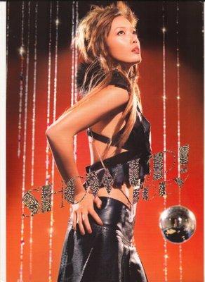 容祖兒 Show Up 精裝限量版CD (19CM X 25.5CM)