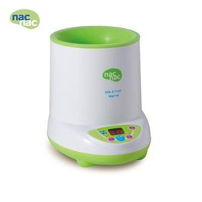 Nac Nac 微電腦多功能溫奶器 保固2年