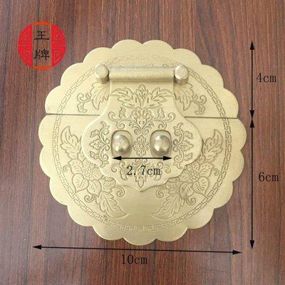 10cm樟木箱子仿古鎖扣搭扣箱扣純銅五金銅配件老式家具復古鎖片
