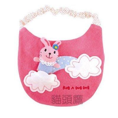 『 貓頭鷹 日本雜貨舖 』日本製 RUB A DUB DUB可愛動物-兔子立體圖案圍兜-有聲響喔