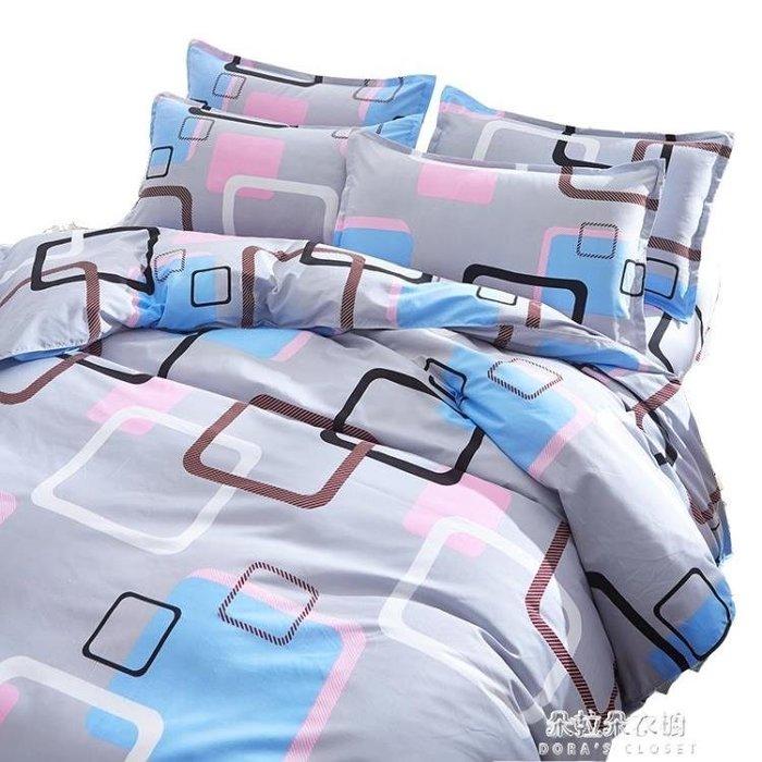 被套單件水洗棉床單單件學生宿舍2三件套單人雙人男女冬1.5米床上被套四件
