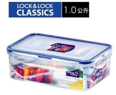 (玫瑰rose984019賣場)韓國LOCK&LOCK樂扣微波密封保鮮盒HPL-817( 容量1000ml)~可耐熱密封 新北市